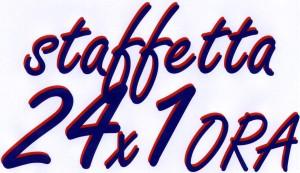 logo24x1ora